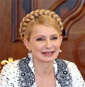 Тимошенко притягнуть до відповідальності