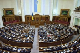 Из закона о бюджете исчезла норма об ограничении зарплат депутатов и членов Кабмина
