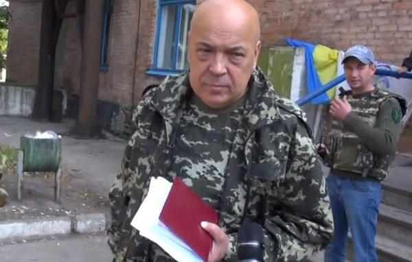 Геннадий Москаль: мы заставим так называемых казаков восстановить все, что они разрушили, как пленные немцы после войны