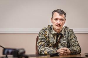 Стрелков призывает наемников из РФ срочно покинуть Донбасс