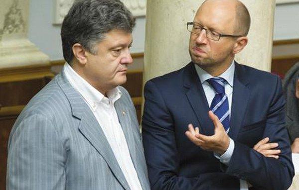 Порошенко и Яценюк решили добить средний класс Украины