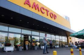 «Хакеры» вынудили «Амстор» закрыть свои двери для покупателей на неопределенный срок