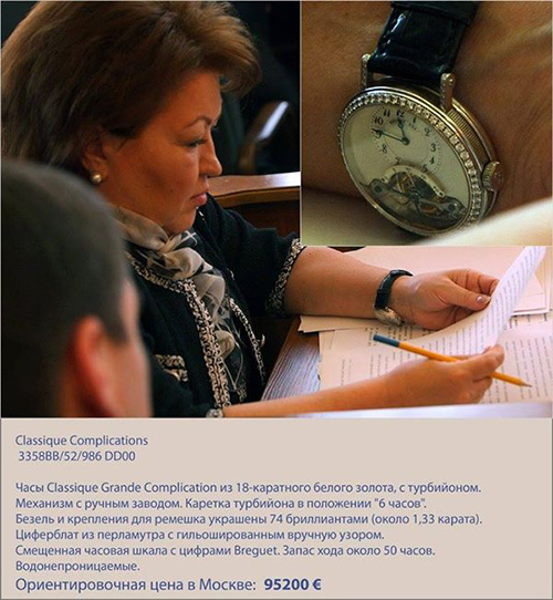 Всеядная Татьяна Бахтеева