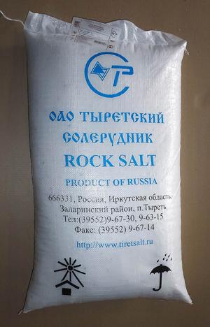 Компания, близкая к сыну генпрокурора Чайки, может выиграть от «соляного передела» в России