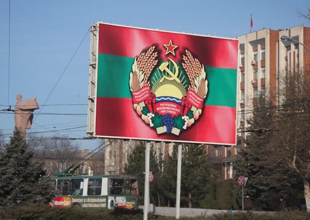 Фактор Приднестровья в ситуации на Донбассе