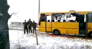 Ложь российской пропаганды. Возле автобуса в Волновахе не взрывалась мина МОН-50