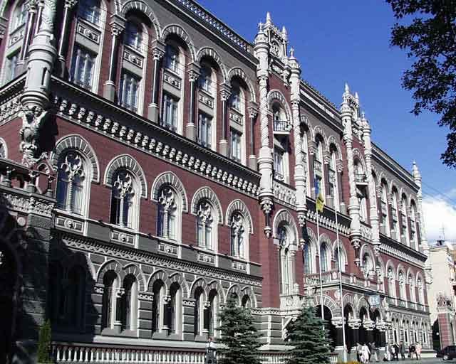 Экономика Украины потратила четверть своих резервов на оплату газовых долгов