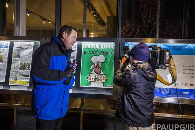 Charlie Hebdo после гибели журналистов заработала около 10 млн евро