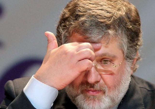 «Приват» Коломойского требует узаконить свое право на ОПЗ