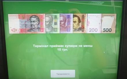 Ненасытный прокурор получал взятки на банковские карты, оформленные на подставных лиц