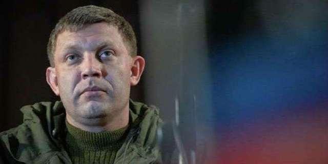 «ДНР» заявила о покушении на Захарченко
