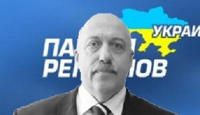 Регионал Рувин пытался помешать составлению подозрения Насирову