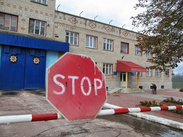 В Сумской обл. произошла массовая драка в колонии, погиб один заключенный
