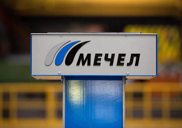«Мечел» должен выплатить РЭМЗу 12,7 млрд рублей