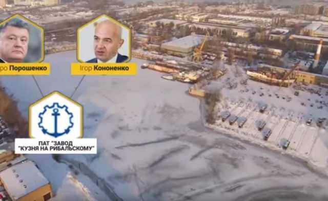 Вороны и сыр: как завод Порошенко-Кононенко «играет» с налогами