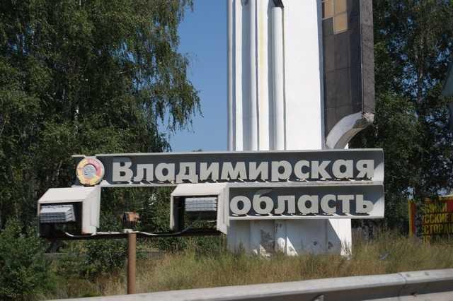 """""""Заклеванный"""" губернатор Орлова?"""