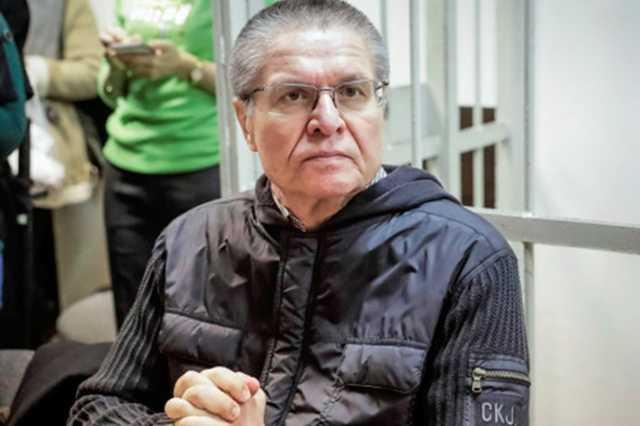 Суд решит вопрос с полученными Улюкаевым в качестве взятки 2 млн долларов 29 июня