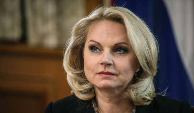 Татьяна Голикова - мать российской коррупции