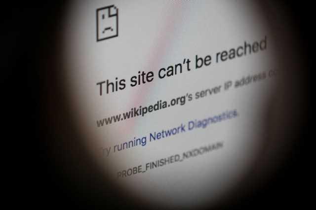 В Венесуэле заблокировали Wikipedia