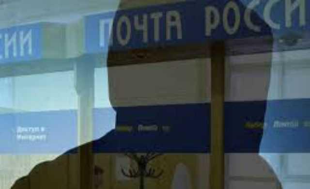 Начальник почты под Волгоградом пять лет получала зарплату за «мертвых душ»