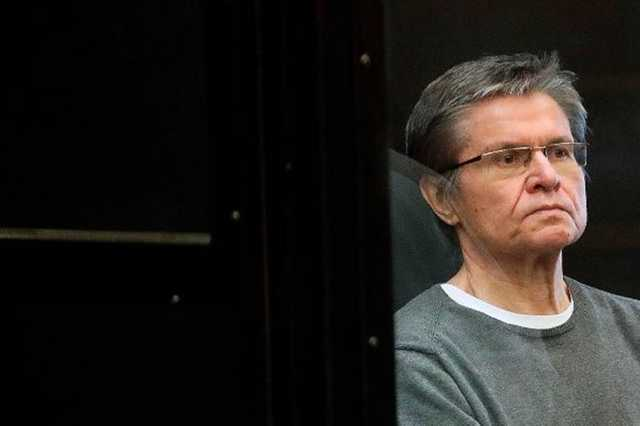 Против Улюкаева возбудили административное дело о неуплате транспортного налога