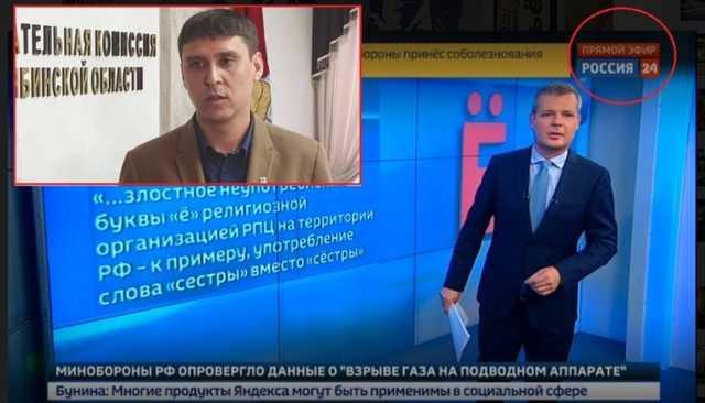 Предвыборный цирк в Челябинске: защитник «Ё» угодил в федеральную повестку