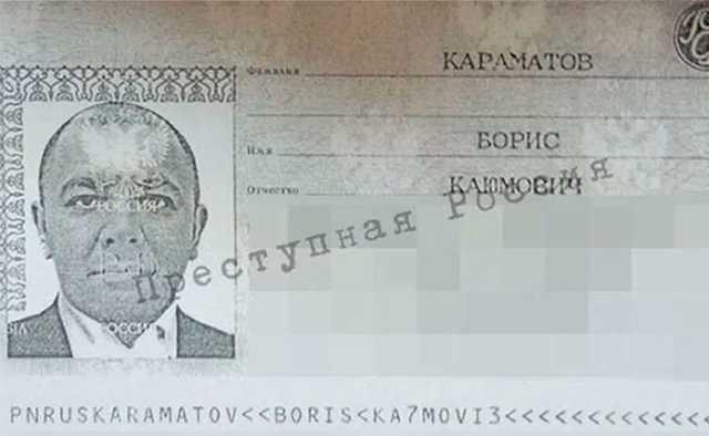 После разбойного нападения сотрудников ФСБ на банк пропал фигурант дела об убийстве бизнесмена Минеева
