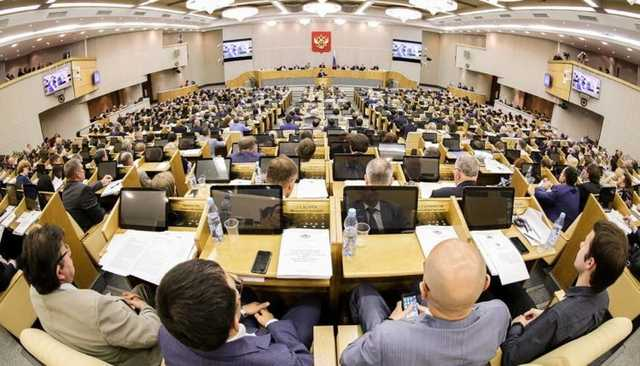 В Госдуме предложили запретить выезд за рубеж бывшим сотрудникам ФСБ