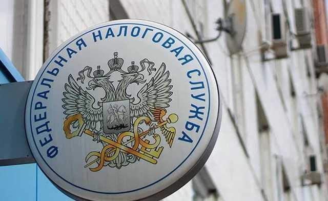 Сотрудник УФНС оказался фигурантом дела о разбое с участием офицеров ФСБ