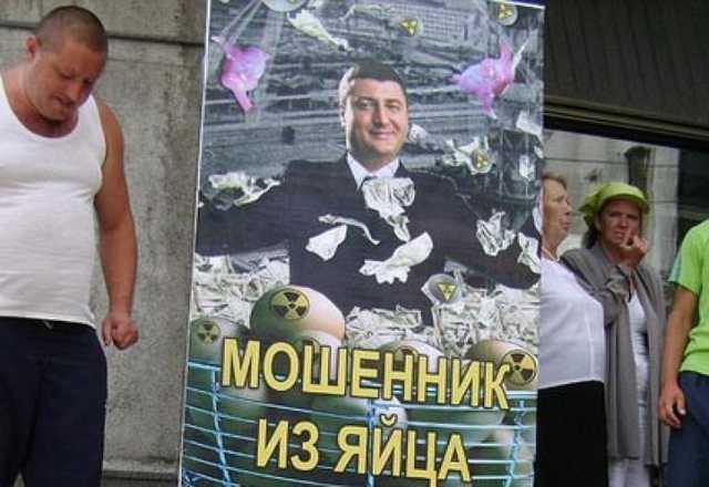 У Олега Бахматюка признали, что воровали сотни миллионов госдотаций?