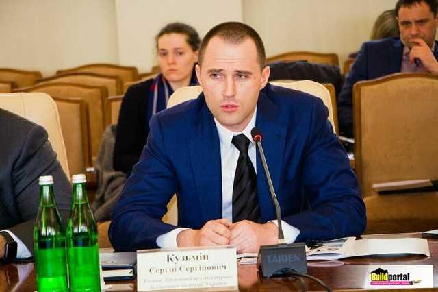 Глава ГАСИ Сергей Кузьмин – зарабатывает Гройсману 43 млн долларов в год