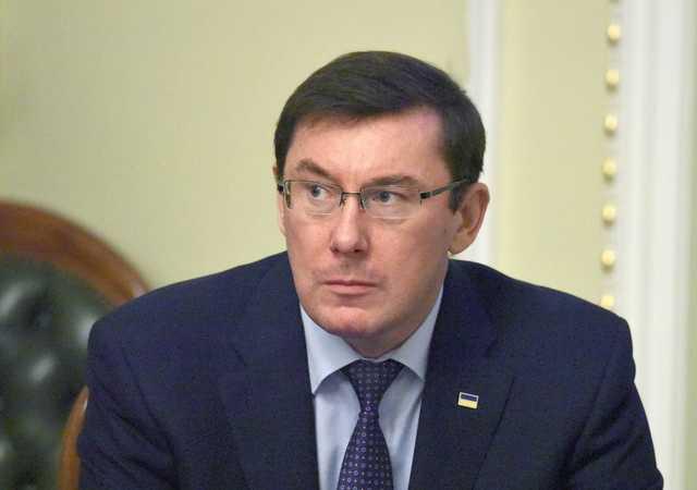 Луценко рассказал, когда он уйдет в отставку