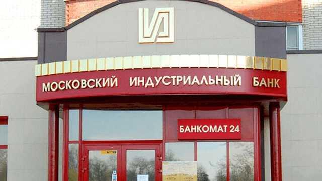"Банк ""ужасов"" Абубакара Арсамакова"