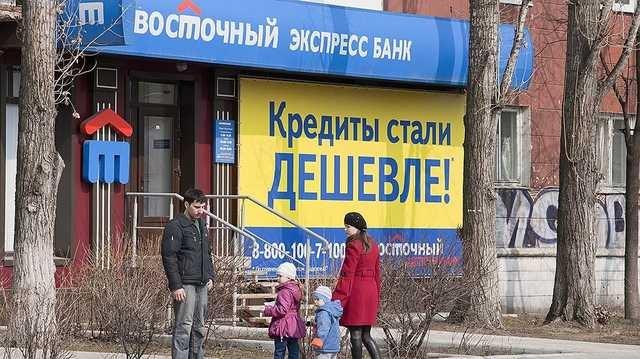 """""""Лебединая песня"""" банка """"Восточный"""""""