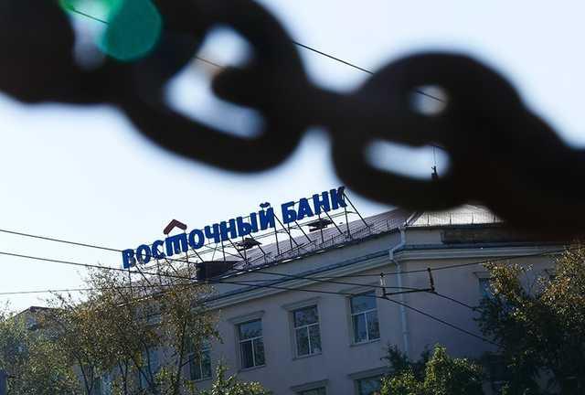 Раскрыта неприятная правда о сделках акционеров банка «Восточный»