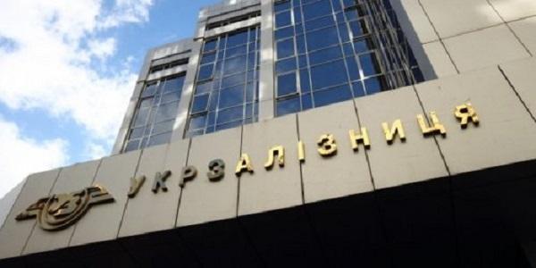 «Укрзализныця» заплатила за российские запчасти 6 миллионов гривен
