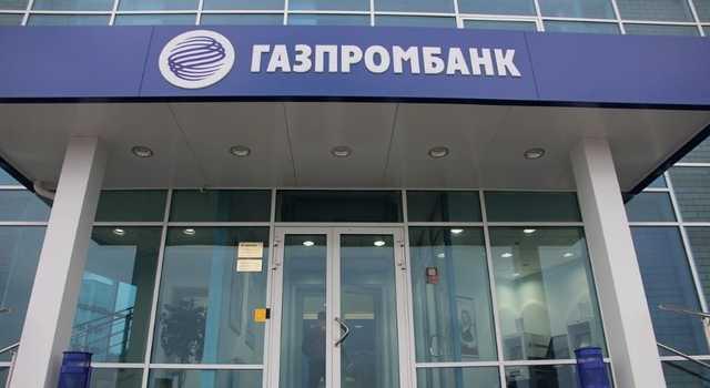 Самый молодой вице-президнет «Газпромбанка» - как сбывались мечты Андрея Зокина