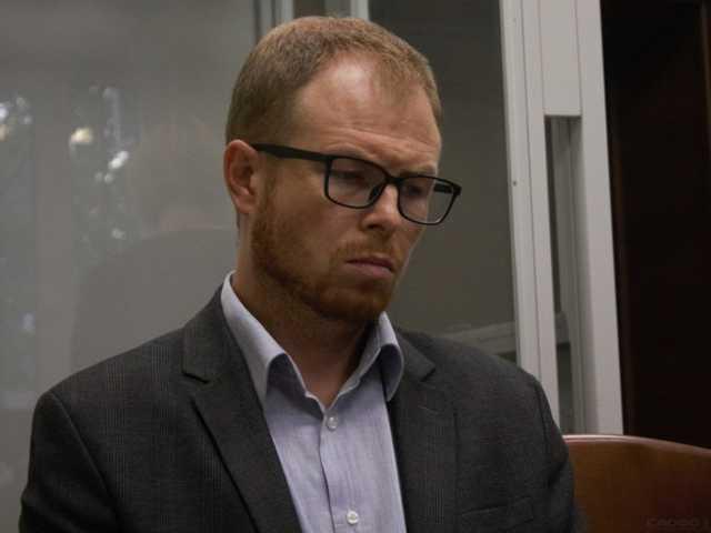 Суд отпустил главу отдела НКРЭКУ Ревенко под залог почти в 2 миллиона гривен