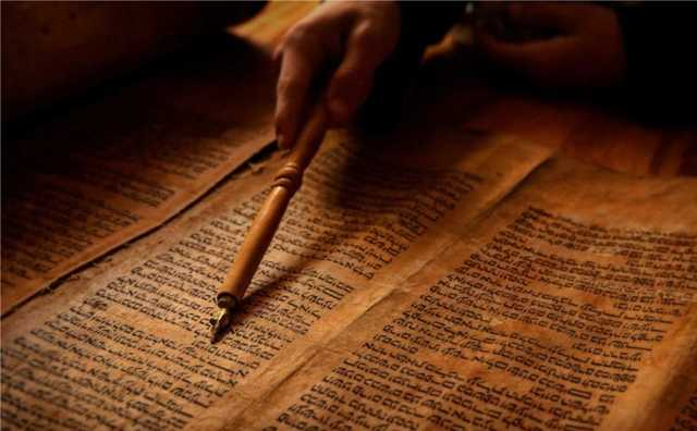 Эксперты СК нашли экстремизм во фразе из Ветхого Завета
