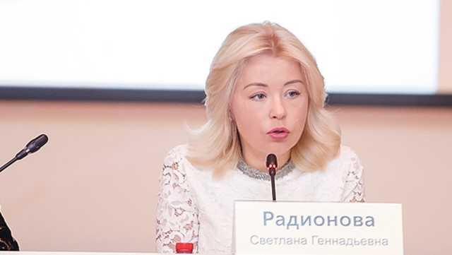 Радионова Светлана Геннадьевна: аферистка из Росприроднадзора попалась на огромном откате