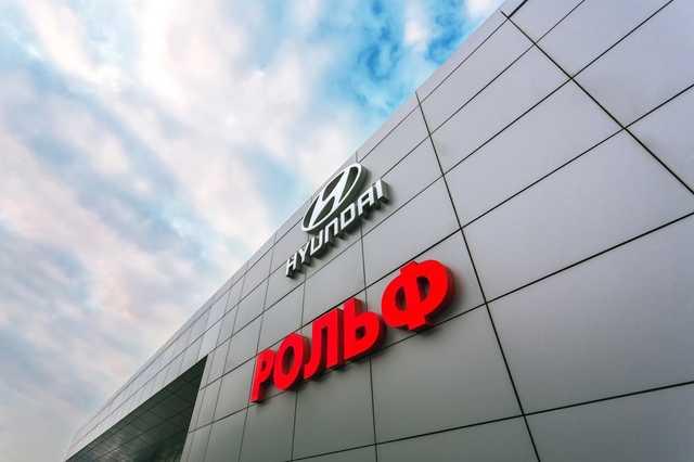 Компания «Рольф» показала рост прибыли в 1,7 раза за полгода