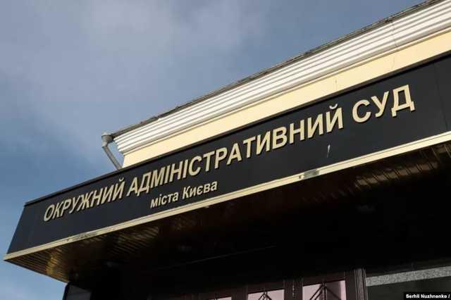 Один из судей Окружного админсуда дал показания против Вовка