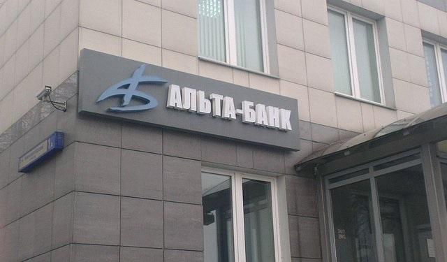 Акционер финучреждения Шакро Молодого Александр Китбалян украл у инвестора $10 млн