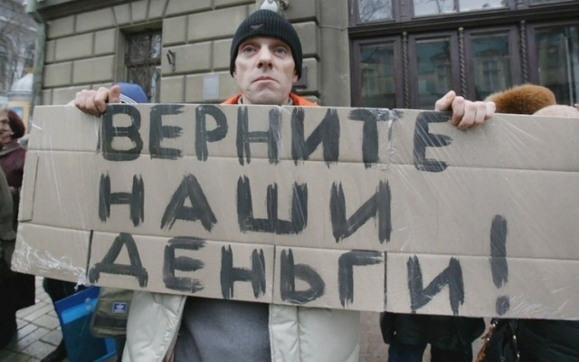 Схемы обогащения от Героя Украины Станислава Войтовича