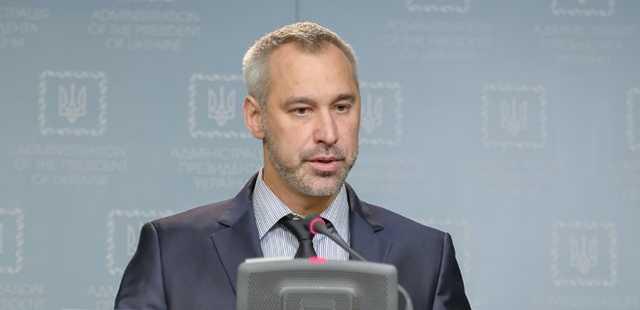 Новый глава ГПУ Рябошапка анонсировал массовые задержания чиновников
