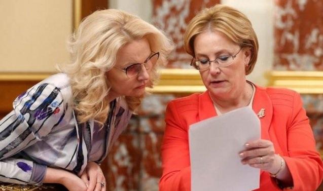 Татьяна Голикова, мадам Арбидол, приглашает Веронику Скворцову, мадам Семакс, к выходу