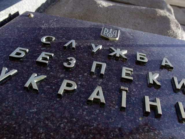 СБУ разоблачила руководство КО «Киевзеленстрой» на хищении госсредств