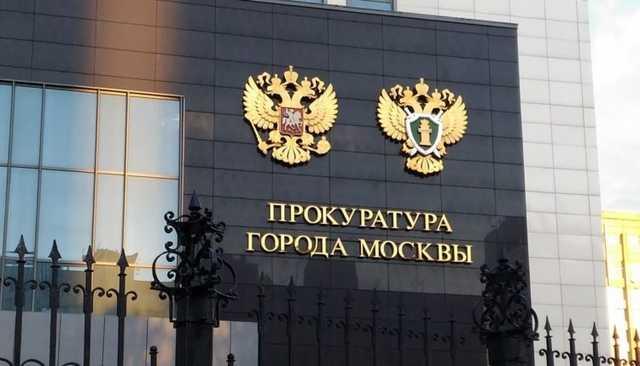 Московский прокурор подал иск к Навальному и его команде