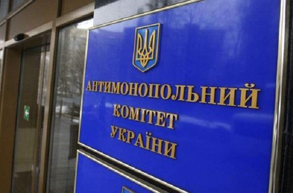 Акционеры Nemiroff оштрафованы за нарушение антимонопольного законодательства
