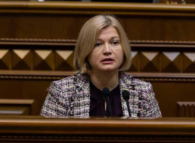 «Зеленые человечки» захватывают парламент: Геращенко устроила скандал в Раде